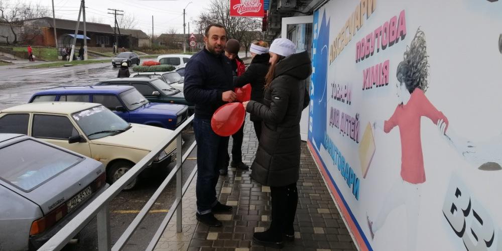 В Бериславе будущие медики ко Дню борьбы со СПИДом раздавали прохожим буклеты